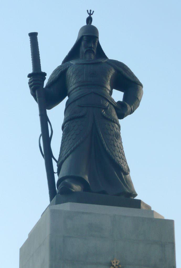 Commander Yi Sun-Shin