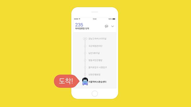 Kakao Bus app presentation