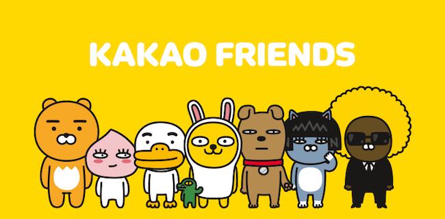 KakaoTalk app presentation